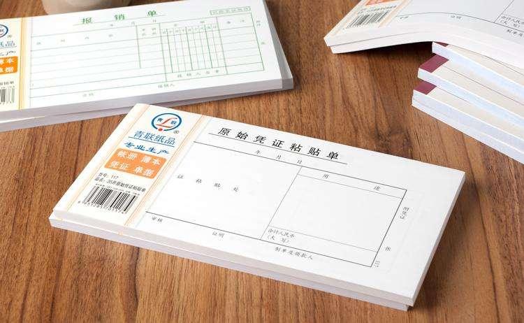 石家庄代理记账:什么是原始凭证 如何获得原始凭证
