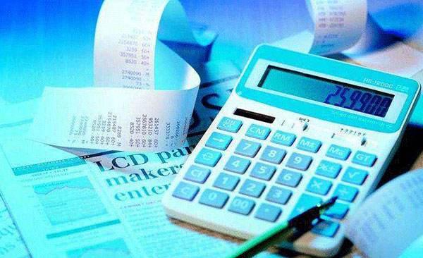 石家庄代理记账对一般纳税人和小规模纳税人账务的区别