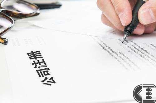 认缴制对石家庄公司注册资金的填写到底产生了什么影响