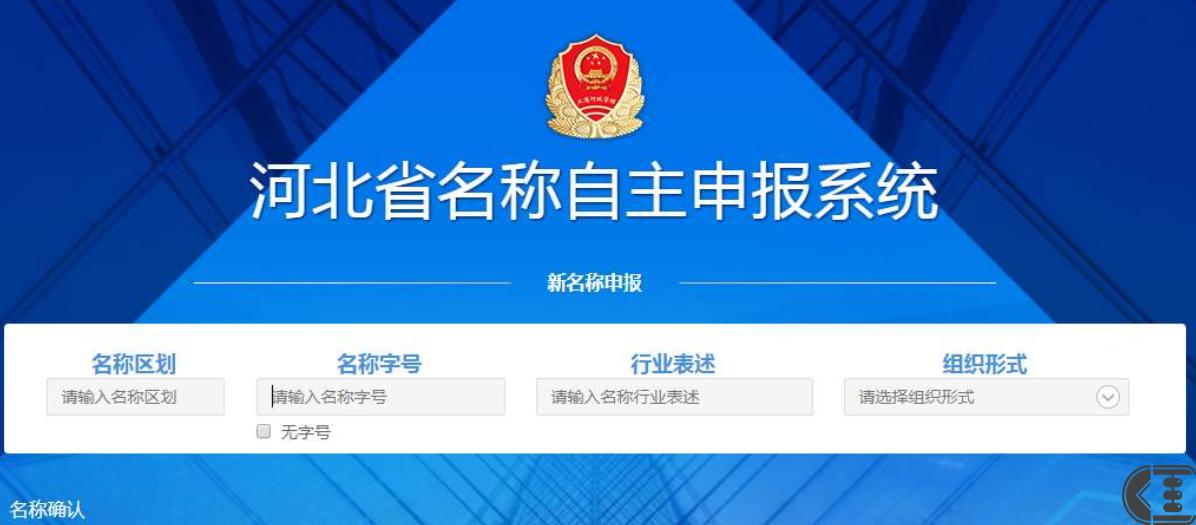 """不受住所地限制 武汉企业开办实行""""全市通办"""""""