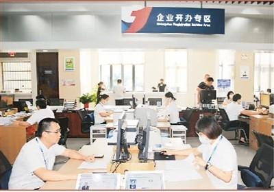 江苏省公司登记一网通办,经营企业更便利