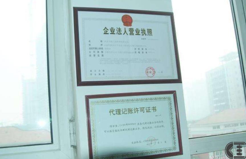 春腾云财:石家庄住宅能注册公司吗